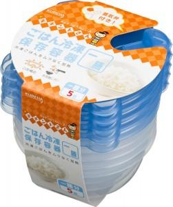 冷凍用の容器