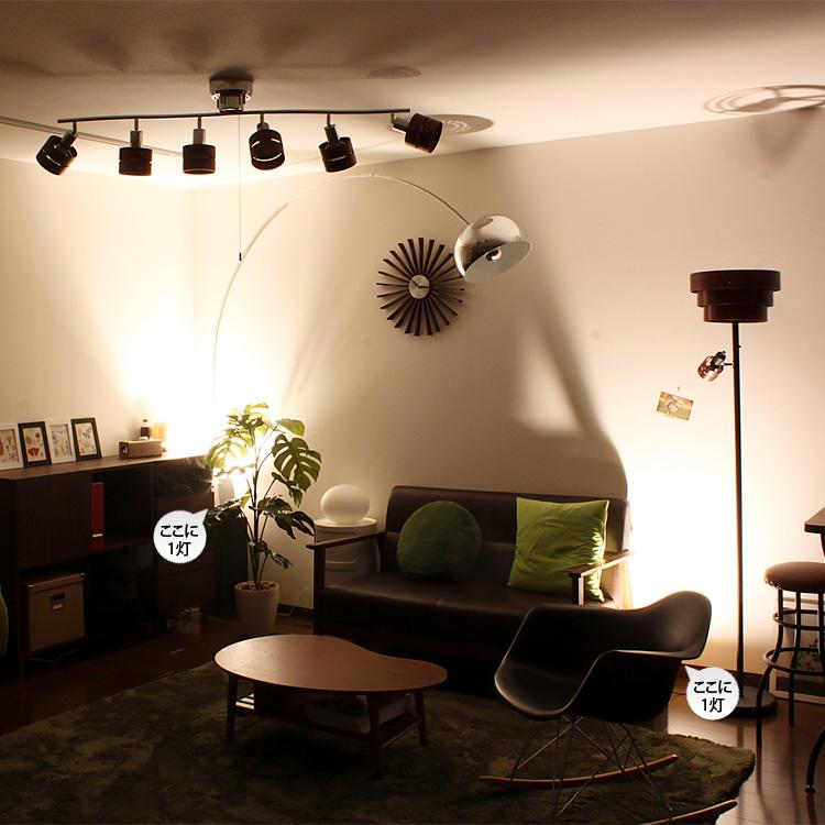 おしゃれな照明の部屋1