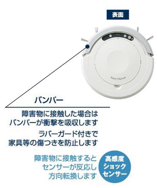 AIM-RC07(N)_2