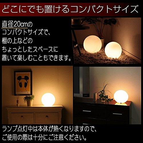 ボール型ランプ4