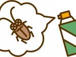 ゴキブリとスプレー